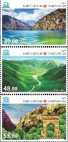 ЮНЕСКО, Охраняемые природные территории, 3м в сцепке; 39.0, 48.0, 55.0 С