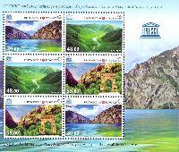 ЮНЕСКО, Охраняемые природные территории, М/Л из 2 серий