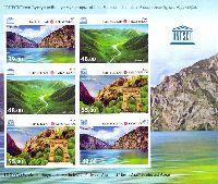 ЮНЕСКО, Охраняемые природные территории,  беззубцовый М/Л из 2 серий