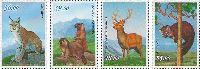 Фауна, Красная книга Кыргызстана, 4м; 36, 39, 48, 55 С