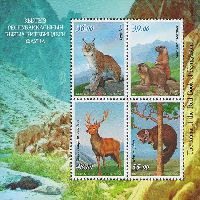 Фауна, Красная книга Кыргызстана, блок из 4м; 36, 39, 48, 55 С