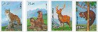 Фауна, Красная книга Кыргызстана, 4м беззубцовые; 36, 39, 48, 55 С