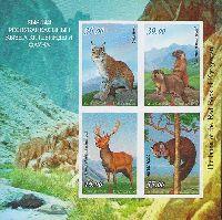 Фауна, Красная книга Кыргызстана, беззубцовый блок из 4м; 36, 39, 48, 55 С
