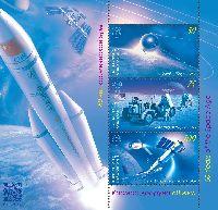 60 лет космической эры, блок из 3м; 50, 75, 100 С