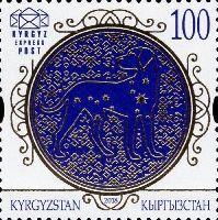 Год Собаки, 1м; 100 C
