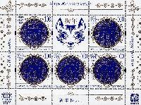 Год Собаки, М/Л из 5м и купона; 100 С x 5
