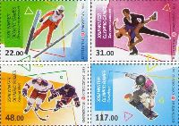 Зимние Олимпийские игры в Пхёнчхане'18, 4м; 22, 31, 48, 117 С