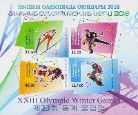 Зимние Олимпийские игры в Пхёнчхане'18, беззубцовый блок из 4м; 22, 31, 48, 117 С