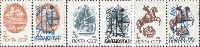 "Provisorian issue. ""Rockets"" overprints on USSR definitives -1, 2, 3k, 3v; 0.30, 0.75. 1.0 R"