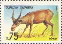 Фауна, Сайгак, 1м; 0.75 руб