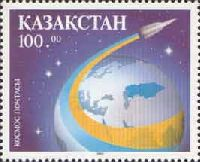 Space mail, 1v; 100 R