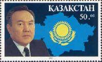 Президент Назарбаев, 1м; 50 руб