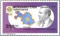 Президент Назарбаев, 1м; 100 руб
