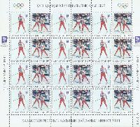 WOGames Lillehammer'94, sheet of 12 sets