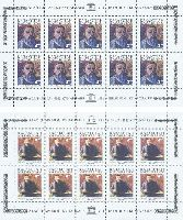 Poet A.Kunanbaev, 2 M/S of 10 sets