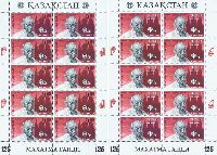 125y of Makhatma Gandy, 2 М/S of 10 sets