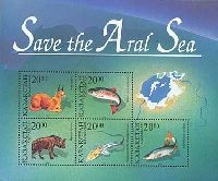 "Kazakhstan-Kirghizstan-Tajikistan-Turkmenistan-Uzbekistan joint issue, ""Save the Aral Sea!"", Block of 5v; 20 T x 5"