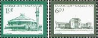 Definitives, architecture, 2v; 1, 6 Т