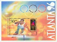Олимпиада в Атланте'96, блок; 50 T