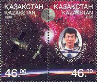 5 лет космического полета Т.Аубакирова, 2м в сцепке; 46 T x 2