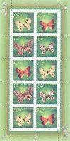 Фауна, Бабочки, М/Л из 10м; 4 T x 2, 6 T x 2, 12 T x 3, 46 T x 3