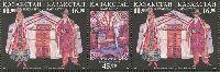 Национальные одежды, полоска из 5м; 10, 10, 16, 16, 45 T