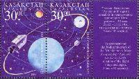 """День космонавтики, Полет """"Аполло-8"""", 2м в сцепке; 30 Т x 2"""