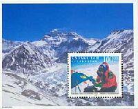 Восхождение на Эверест, блок; 100 Т