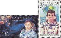Космонавты Казахстана Т.Мусабаев и Т.Аубакиров, 2м; 40, 50 T