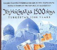 Совместный выпуск Казахстан-Турция, 1500-летие города Туркестан, Мавзолеи, престиж-буклет; 50, 50, 70 Т