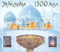 Совместный выпуск Казахстан-Турция, 1500-летие города Туркестан, Мавзолеи, блок из 3м; 50, 50, 70 Т
