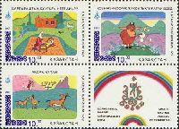Надпечатки новых номиналов на № 038 (Детский фонд), 3м + купон; 10 Т x 3