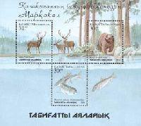 Национальный заповедник озеро Маркакол, блок из 3м; 30 T x 3