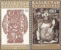 Изобразительное искусство Казахстана, 2м; 8.0, 60 T