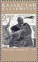 Изобразительное искусство Казахстана, 1м; 9.0 T