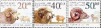 Фауна, Овцы, 3м; 20, 40, 50 T