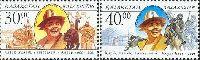 Казахские народные сказки, 2м; 30, 40 T