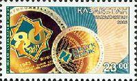 Национальный банк Казахстанa, 1м; 23.0 T