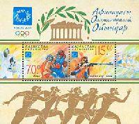 ОИ в Афинах'04, блок из 2м; 70, 115 Т