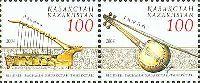 Совместный выпуск Казахстан-Таджикистан, Музыкальные инструменты, 2м в сцепке; 100 T x 2