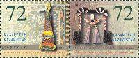 Совместный выпуск Казахстан-Монголия, Национальные женские головные уборы, 2м в сцепке; 72 T x 2