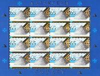 Современная Архитектура Казахстанa, М/Л из 16м; 65 T x 16