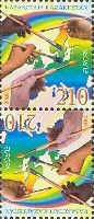 ЕВРОПА'06, тет-беш, 2м; 210 T x 2