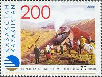 75 лет Турксибу, Живопись, 1м; 200 T