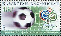Кубок мира по футболу, Германия'06, 1м; 150 T