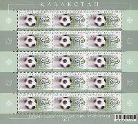 Кубок мира по футболу, Германия'06, М/Л из 15м; 150 T x 15