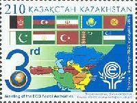 Совещание глав почтовых ведомств стран–членов ЭКО, 1м; 210 Т
