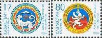 Стандарты, гербы Алма-Аты и Астаны, 2м; 17, 80 Т