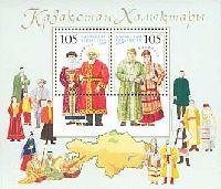 Народы Казахстанa, блок из 2м; 105 T х 2