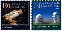 Космос и астрономия, 2м; 180, 230 Т